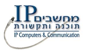 מחשבים IP