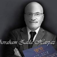 """עו""""ד אברהם  זאדה הרפז"""