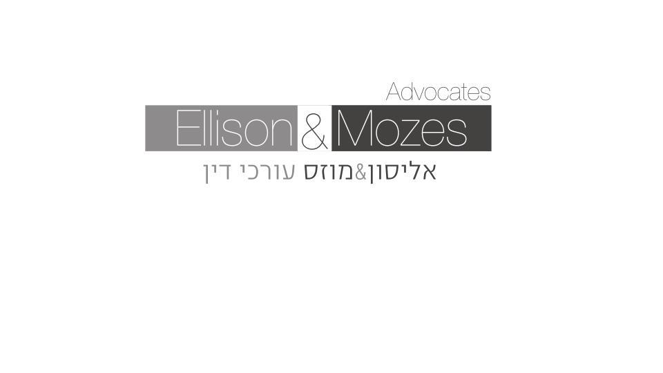 עורכי דין אליסון, מוזס
